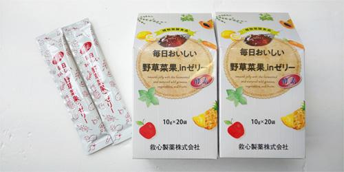 野草菜果inゼリー